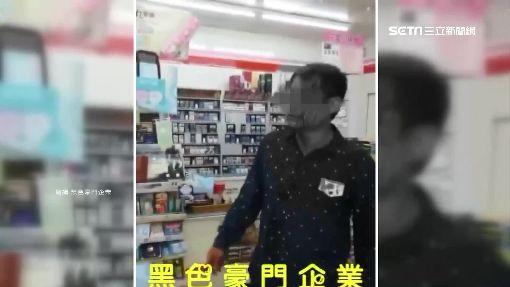 """醉男鬧事遭打破頭 臉血""""盧""""人見警欲掉淚"""