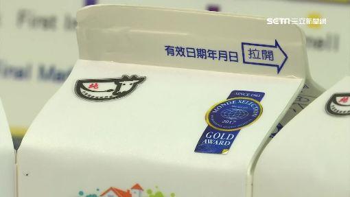 台灣鮮乳 獲比利時風味絕佳獎