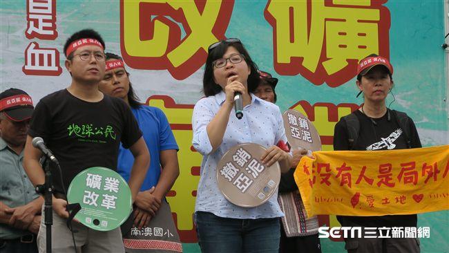 反亞泥 綠委:動搖對民進黨執政信任
