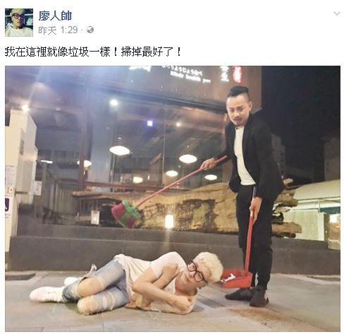 廖人帥,LEO,金曲獎,最佳音樂錄影帶(圖/翻攝自廖人帥臉書)