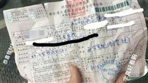 新北市板橋16歲曾姓少女無照駕駛被開單/臉書
