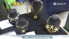 泰國打造珠寶帝國 產學合作創造多贏