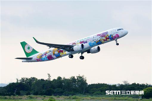 長榮航空,彩繪機,三麗鷗,Hello Kitty,友誼機。(圖/長榮提供)