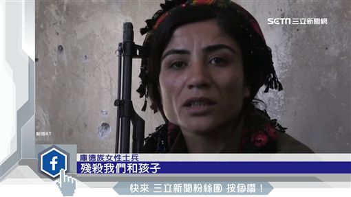 子彈險爆頭!庫德女兵微笑殲IS份子 ID-954415