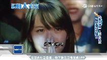 S 人肉水龍頭-7.6