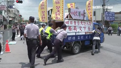 """""""煙霧彈.按喇叭""""示威 反年改嗆蔡英文!"""