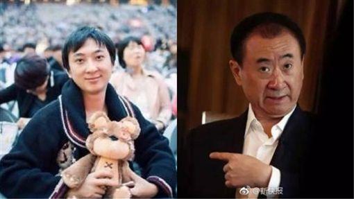 王思聰,王健林(合成圖/翻攝自微博)