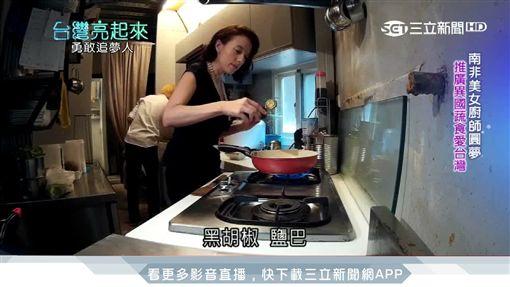 南非美女主廚 深根台灣推廣健康蔬食 ID-973453