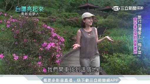 南非美女主廚 深根台灣推廣健康蔬食 ID-973454