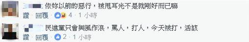 邱議瑩,許淑華,臉書,網友(圖/翻攝自邱議瑩臉書)