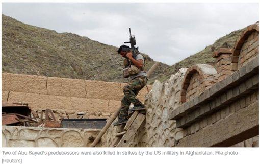IS,伊斯蘭國,恐怖攻擊 圖/翻攝自Aljazeera.com