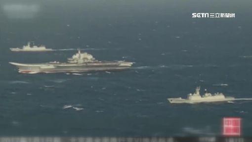 美神盾艦台海監視遼寧艦 美中台海軍首度對峙