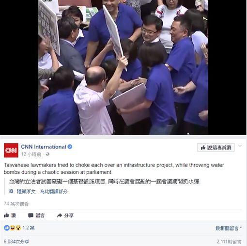 立法院打架影片登CNN /CNN International臉書