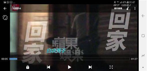 王心凌打臉新戀情(圖/翻攝自王心凌臉書)