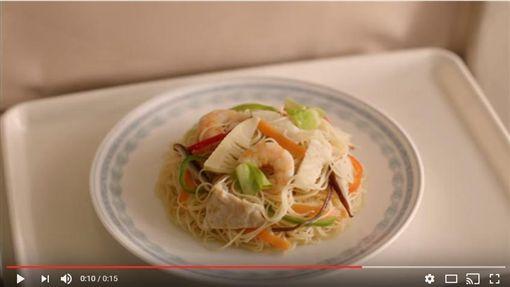 健民食品米粉廣告(圖/翻攝自YouTube)