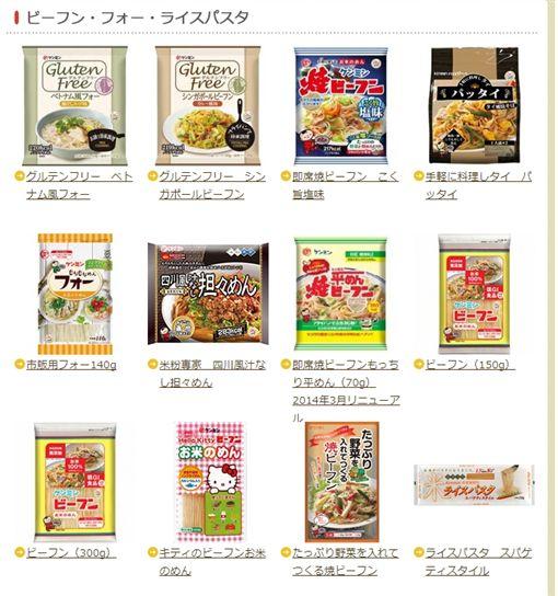 健民食品米粉產品(圖/翻攝自健民食品官網)