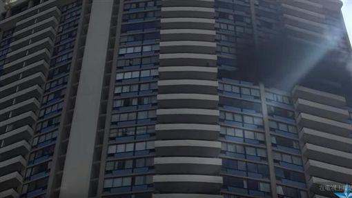 檀香山大火(圖/翻攝自YouTube)