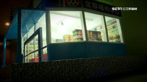 """限量1間!全聯""""紙紮旗艦店"""" 拍賣1萬元賣出"""