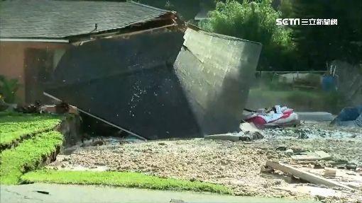 佛州再現巨型天坑! 兩戶民宅慘遭吞噬