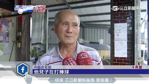 """旅美林子偉PO""""想念台灣味"""" 必吃肉圓老店"""