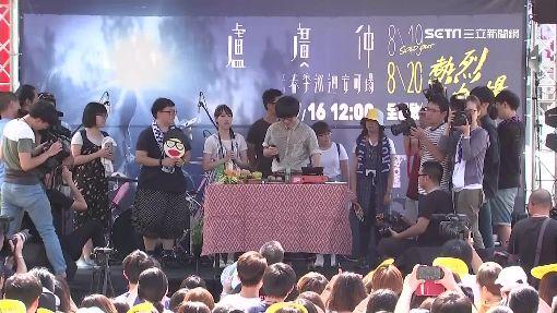 「花甲」翻紅!盧廣仲演唱會門票28秒賣光