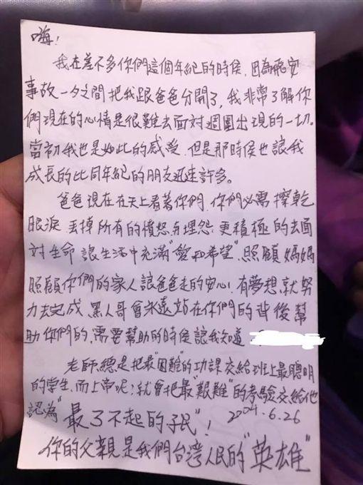 陳建州,黑人,李嘉浚(圖/翻攝自陳建州臉書)