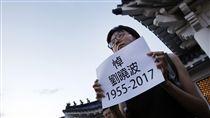 劉曉波 圖/美聯社/達志影像
