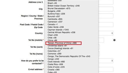 英國在台辦事處,徵才,台灣,大陸,國籍,省份,外交部(圖/翻攝自英國在台辦事處官網)