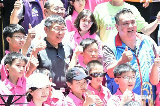 柯文哲出席公益活動 北市府提供