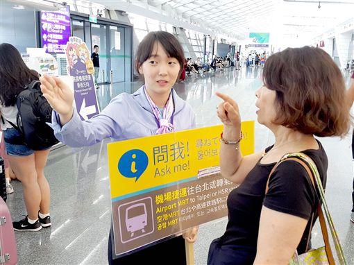 問她就對了!桃捷親善大使登場 機場回家不再滿臉問號
