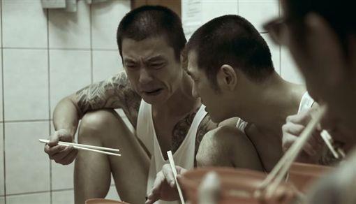 鹹水雞的滋味(圖/翻攝自臺北監獄統計室Youtube頻道)