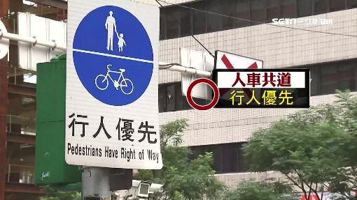 騎人行道要罰! 單車族怨:行人也走單車道