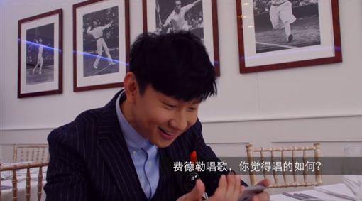 林俊傑,圖/溫布頓臉書