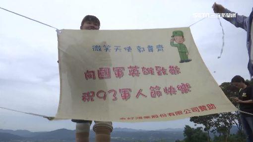 """""""折翼天使""""挑戰飛行傘 郭韋齊向國軍致敬"""