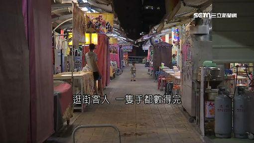 """區域席次減少 高雄藍委點名""""陳菊負責"""""""