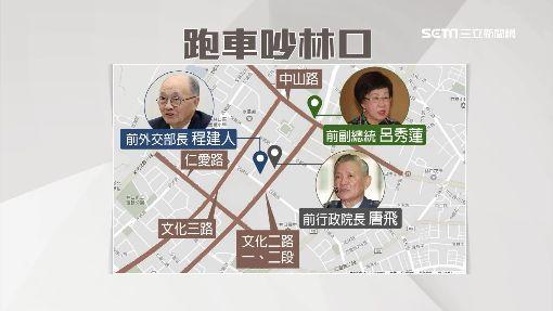 """呂秀蓮也受害!""""富三代""""飆超跑炫富擾民"""