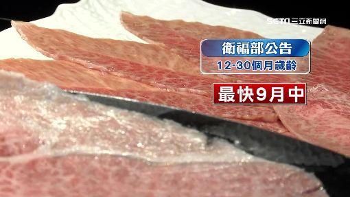 獨/睽違14年!日本和牛解禁 最快9月開放進口