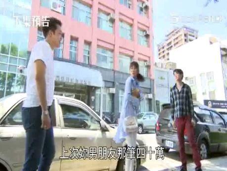 一家人(圖/翻攝自三立台灣台)