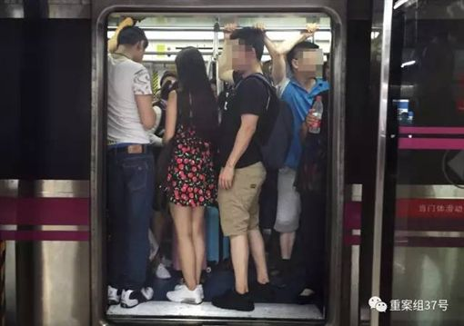 地鐵 大陸 車的圖片搜尋結果
