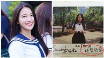 蔡瑞雪,Snowbaby,偶像學校,簽名 圖/翻攝自偶像学校Pink校车微博