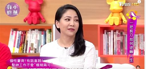 吳依霖(圖/翻攝自《小燕有約》Youtube頻道)
