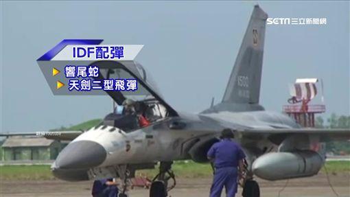 轟六,機隊,電戰機,國防部,IDF戰機,共軍,響尾蛇,天劍二型飛彈