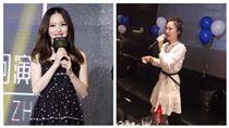張韶涵,演唱會,KTV,驚喜,突襲,歌迷,周年紀念日,祝福,歐若拉 圖/翻攝自微博