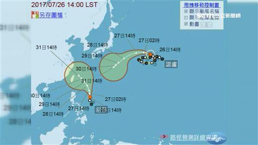 颱風,尼莎,預測,潘大綱 ID-987002
