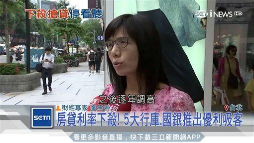 """房貸利率下殺! """"農會""""推優利加入戰局,盧燕俐"""
