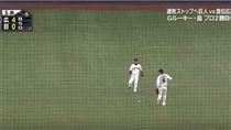 ▲陽岱鋼(左)與坂本勇人互相讓球引發爭議。(圖/截自網路)