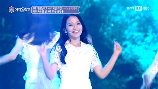 蔡瑞雪,Snowbaby,偶像學校,跳舞圖/翻攝自YouTube