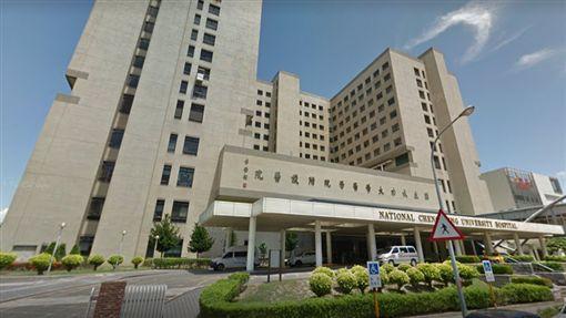 成大醫院 圖/GOOGLE MAP