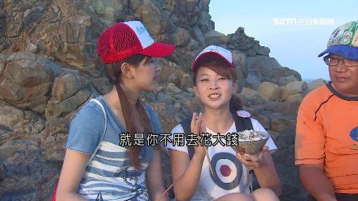 澎湖無人島牡蠣肥美 享受天然原味,卡加牡蠣島,海鮮 ID-991694