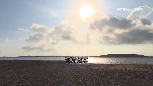 澎湖無人島牡蠣肥美 享受天然原味,卡加牡蠣島,海鮮 ID-991695